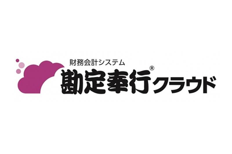 株式会社阪南ビジネスマシン | ...